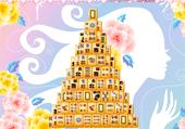 Mahjong bonbon