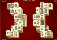 Jeux de Mahjong Daily