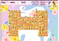 Mahjong de l'amour