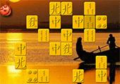 Mahjong tout jaune