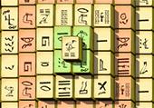 mahjong yu gi oh