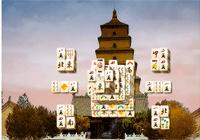 La tour de Chine